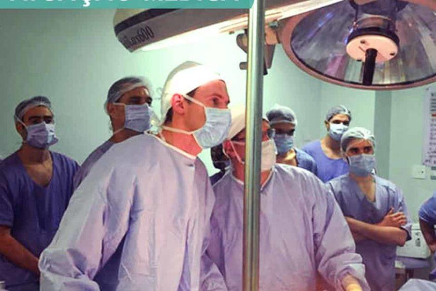 Área de atuação médica